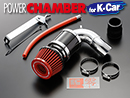 POWER CHAMBER for K-Car